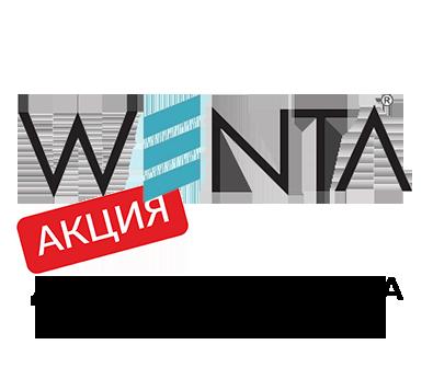 Котел термального масла установки WENTA